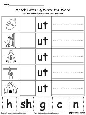 UT Word Family Match Letter and Write the Word: Practice identifying the beginning sound of each word by looking at the picture and placing the correct missing letter to complete the word. Your child will then write the words themselves.