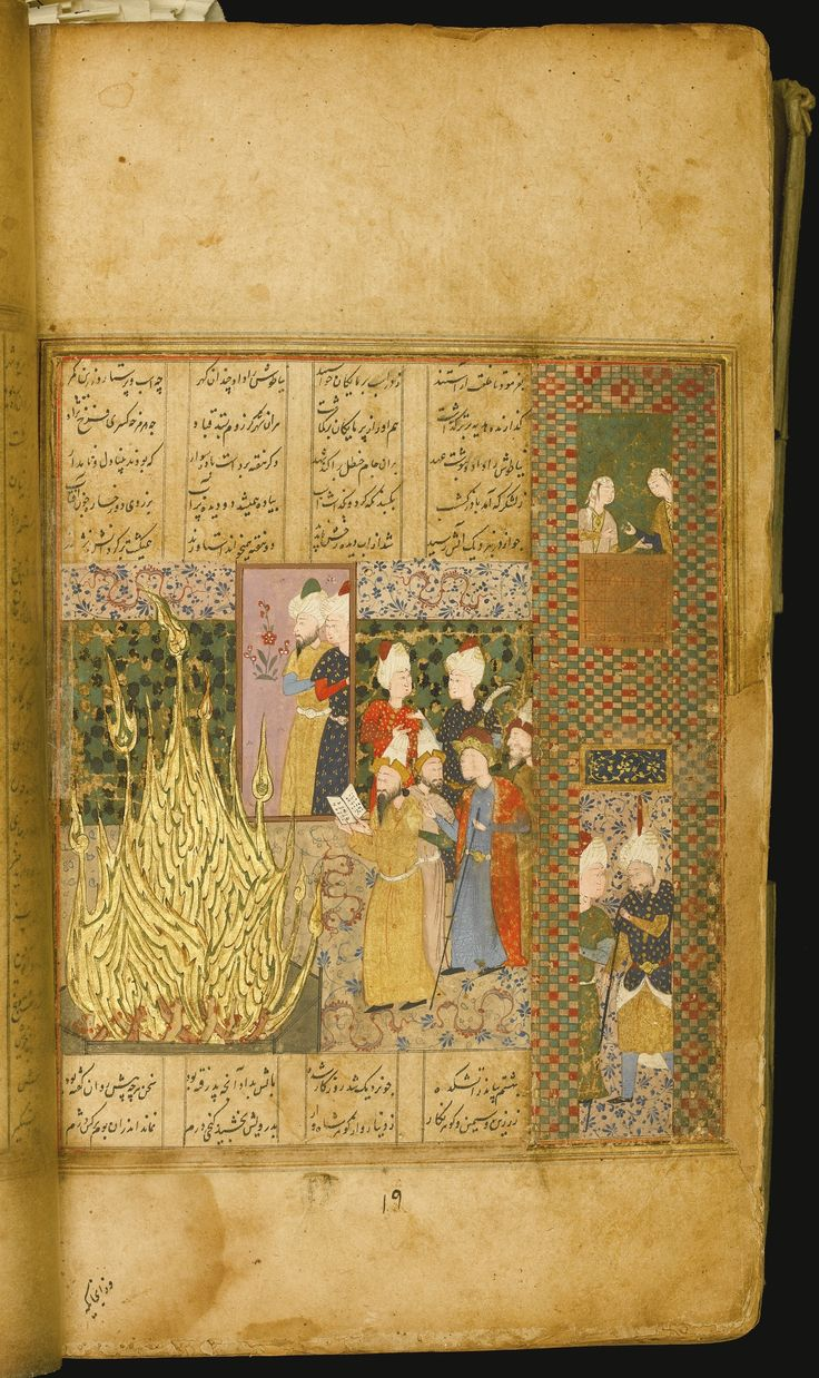 An illustrated and illuminated copy of Firdausi's Shahnameh, Persia, Safavid, 16th century | lot | Sotheby's