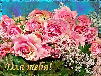 Фото цветов блестящие
