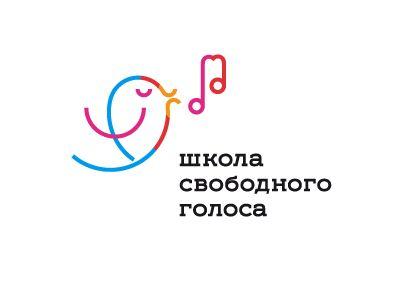 Логотип  Школы свободного голоса