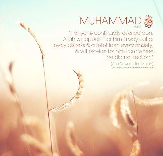 beautiful hadith. Let us not get tired of asking forgiveness from Allāh who is Al Ghafoor, Al Ghaffar, Ar Raheem, Ar Rahmaan. May Allāh forgive us all. Amīn.