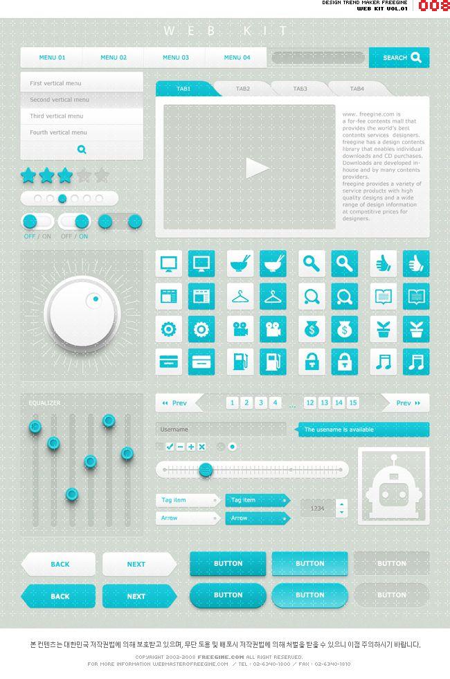 디자인, 웹디자인, 웹키트, webkit, wk001, 버튼, 아이콘, 검색, 메뉴바, 카메라, 손가락, 별, 책, 돋보기, 그릇, 카드, 모니터, 화분, 음표, 자물쇠, 엄지, 톱니바퀴, 볼륨, 옷걸이, 탁구채, 동영상플레이어, 조절, 주우소, icon #유토이미지 #프리진 #utoimage #freegine 12436249