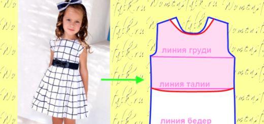 лиф для платья