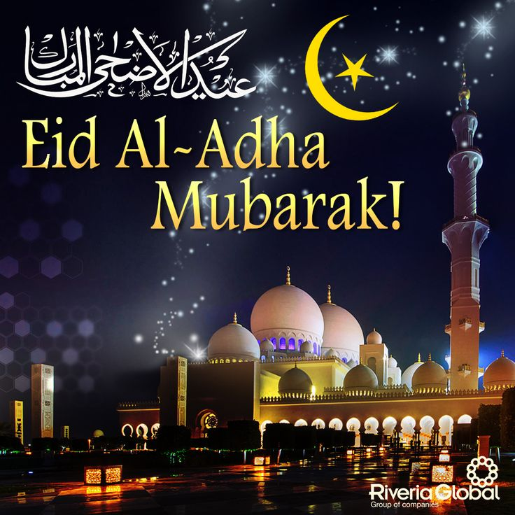 Our wish for you all on this Eid, May peace and joy embrace your life, And stay on this blessed day and always. Ameen! Eid Ul Adha Mubarak! #EidMubarak #EidAlAdha