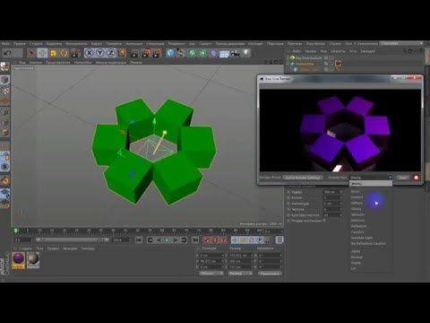 iray cinema 4d-плагин интерактивной визуализации от Nvidia - YouTube