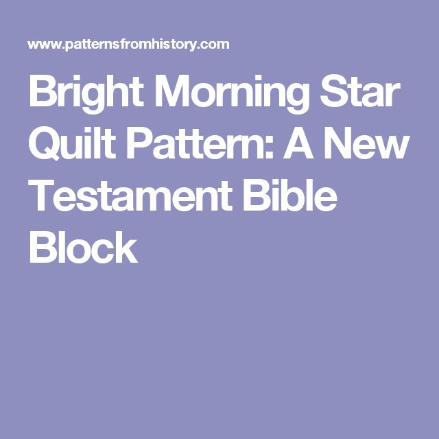Bright Morning Star Quilt Pattern: A New Testament Bible Block