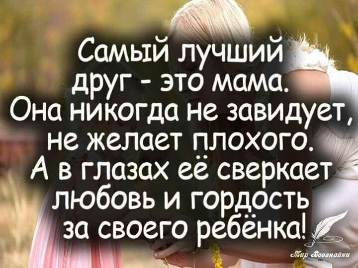 Russische Sprüche Mit Übersetzung | Die Besten 25 Russische Zitate Ideen Auf Pinterest Wodka Zitate