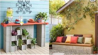 Оформление двора при помощи обычных шлакоблоков: 27 крутых идей