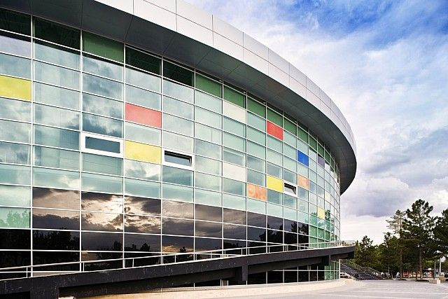 Kadir Has Kongre ve Spor Merkezi