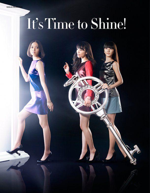 Perfume×ティファニー