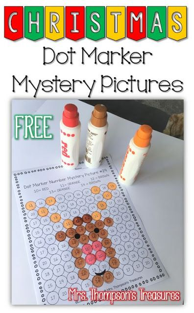 Free Christmas Mystery Pictures - Sight Words/Letters/Numbers  These no prep printables are great activities for the holiday season! Students use the key to dab the circles with dot markers and create the mystery pictures!  If you don't have dot markers regular markers or crayons work just as well.  Visit my blog for the download!  dot markers k-1 Mrs. Thompson's Treasures mystery pictures sight word activities sight words