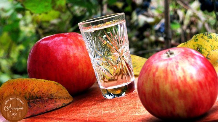 рецепт самогона из яблок