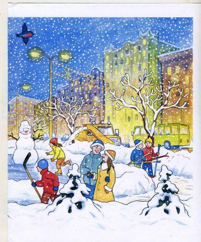 картинки зима для детей | Акварельные иллюстрации, Краска ...
