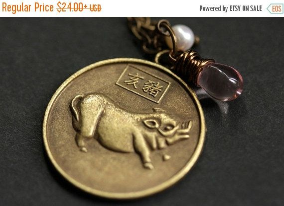 SUMMER SALE Pig Chinese Zodiac Necklace. Chinese Astrology Necklace. Asian Horoscope Necklace. Pig Necklace. Chinese Necklace. Shēngxiào Nec by TheTeardropShop from The Teardrop Shop. Find it now at http://ift.tt/28SGrrj!