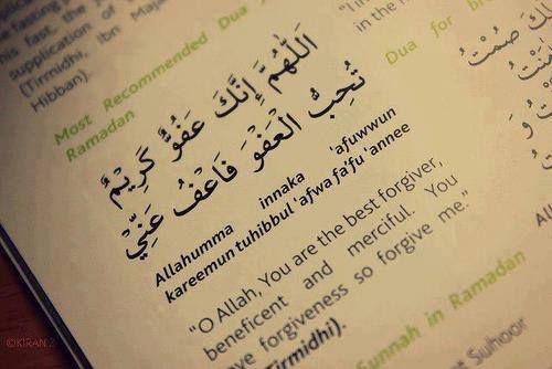 Dua on the night of laylatul  qadr