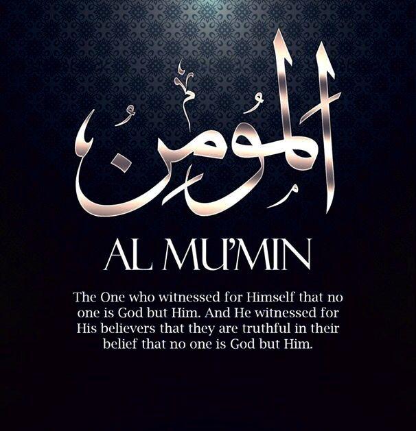 Names Of Allah ❤️ المؤمن