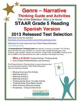 This classroom tested product includes the complete ...