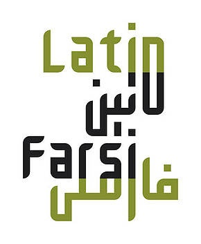 Bilingual Type - persian and latin