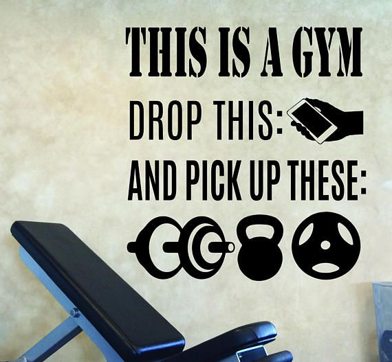 Best motivational gym wall decals images on pinterest