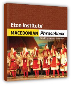 Macedonian Language Apps and Phrasebooks – Learn Macedonian on an iphone, ipad & more!