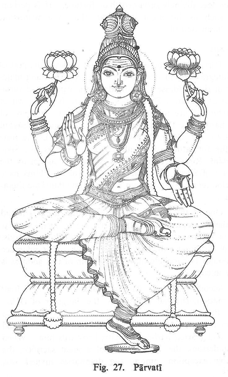 Chaturbhuja Parvati Devi
