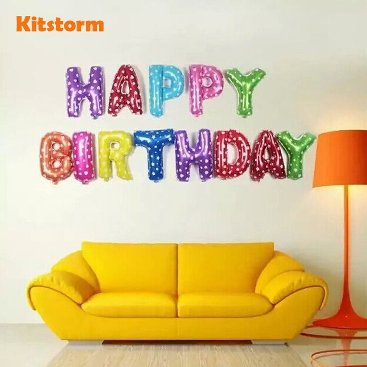 13 Pcs/set 16 Inches Happy Birthday Letter Shaped Balloons Inflatable Foil Balloon For Birthday Party Decoration Kids Gift
