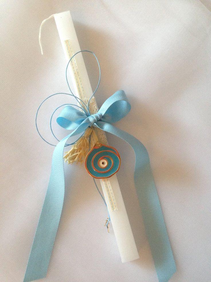 Handmade Greek Easter Lambada with abstract symbol evil eye filahto