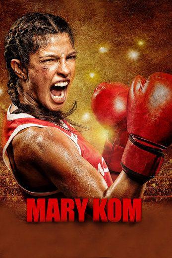 Mary Kom - Omung Kumar | Bollywood |915747410: Mary Kom - Omung Kumar | Bollywood |915747410 #Bollywood