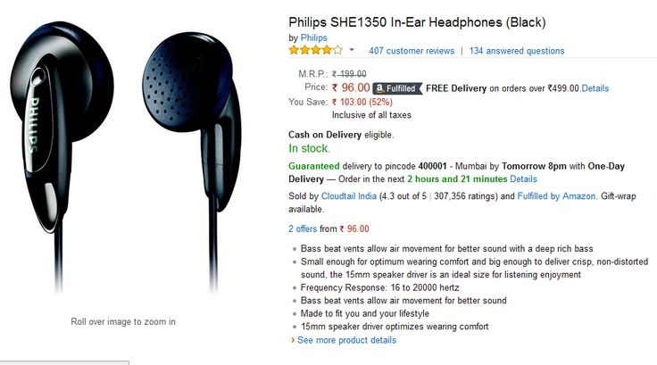 Amazon Headphone Offer : Philips SHE1350 In-Ear Headphones (Black) RuneScape News.96