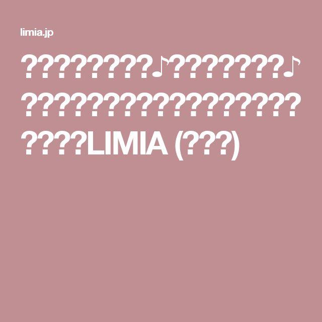 レンジでラクラク♪抱えて食べたい♪『無限♡れんこんとツナのうまだれサラダ』|LIMIA (リミア)
