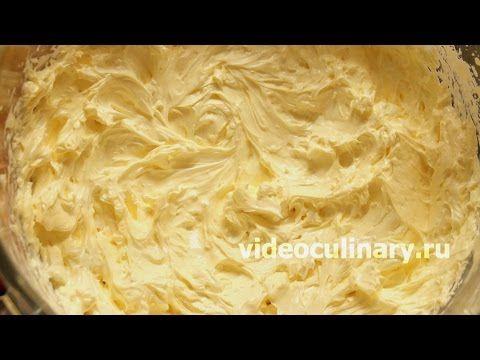 Крем Гляссе - Рецепт Бабушки Эммы - YouTube