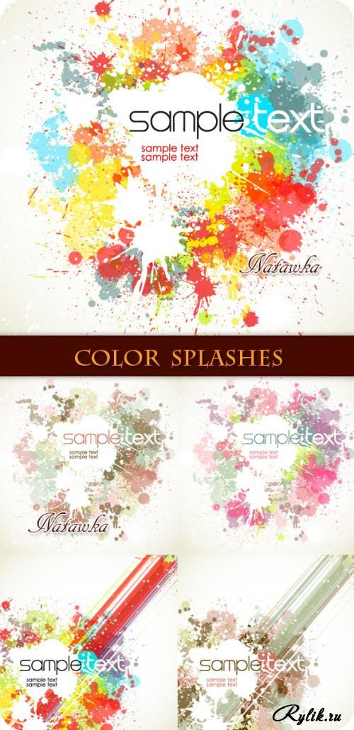 Брызги краски - векторные фоны. Paint splashes - Stock Vectors