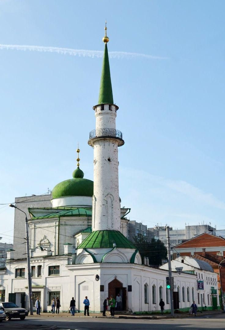 Nurulla Mosque, Kazan, Republic of Tatarstan, Russia