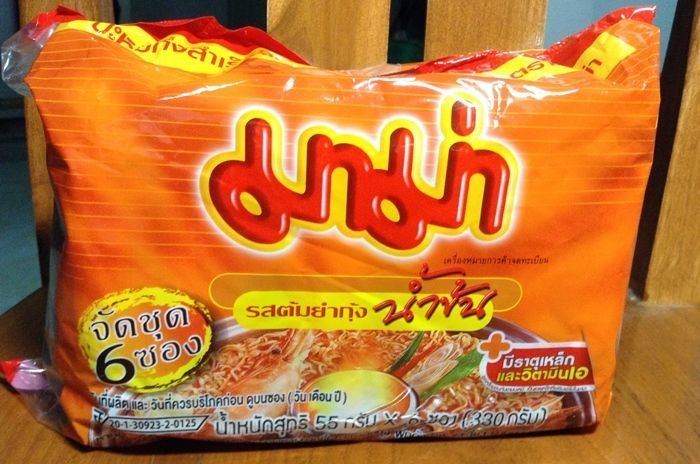 Thai Food MAMA Tom Yum Goong Spicy Creamy Popular flavour Instant Noodles 55g