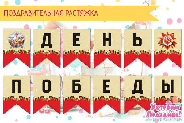 Pin Na Doske Emblemy Otkrytki Znaki V Osobennosti Ingushetii