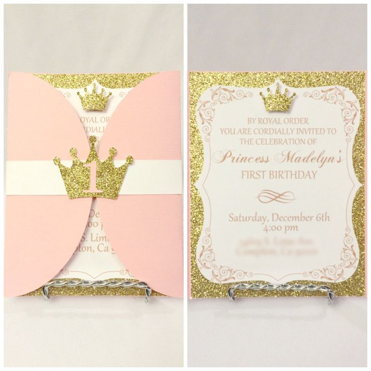 Set of 12 Pink and Gold Princess Invitations by CraftySistersPlus1