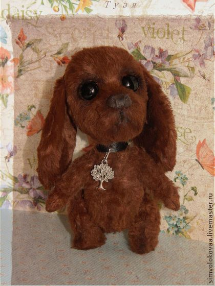 С любовью Тузя. - коричневый,символокова,щенок,собачка,пёс,тедди,подарок