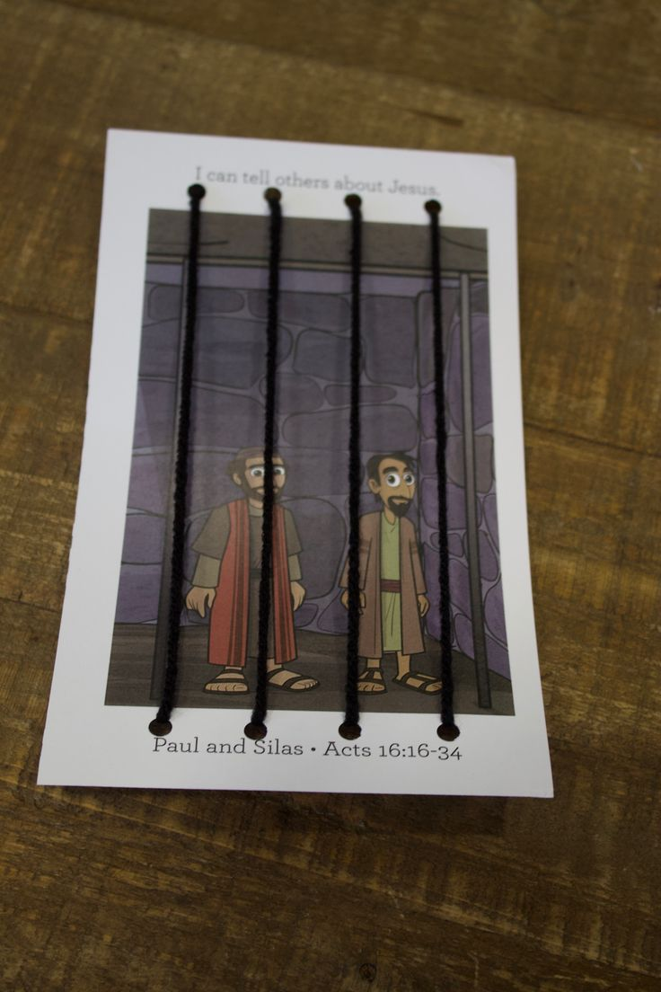 """Sample craft for 3-5s, Week 4, Just for 5s, """"Jail Bar Lacing"""""""