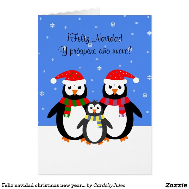 13 best spanish christmas cards images on pinterest holiday cards feliz navidad christmas new year penguins spanish greetings card m4hsunfo