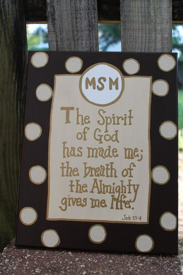 Bible verse scripture nursery canvas wall art Job 33 4 The Spirit of God has made me brown and cream 11x14 personalization at no extra cost. $25.00, via Etsy.