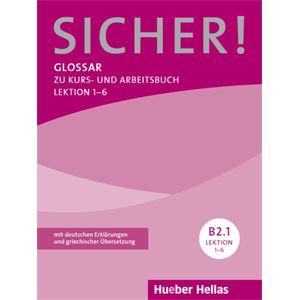 Sicher! B2.1 Glossar (Lektion 1-6) (Γλωσσάριο)