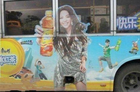 Bus advertising in Seoul, Korea.... so wrong...