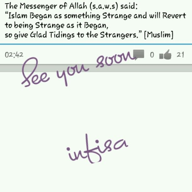 See you soon.. #off  :)