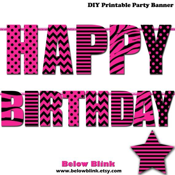 Sweet 16 Happy Birthday Banner Printable Banner Pink And Black Banner Party Decorati Happy Birthday Banner Printable Printable Banner Happy Birthday Banners