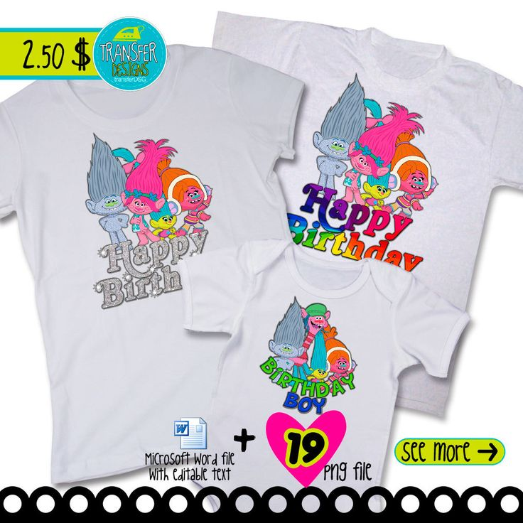 Trolls movie printable iron on transfer designs microsoft for Free t shirt transfer templates