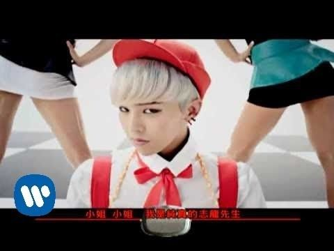 G-DRAGON - CRAYON (華納official 官方中字版) - YouTube