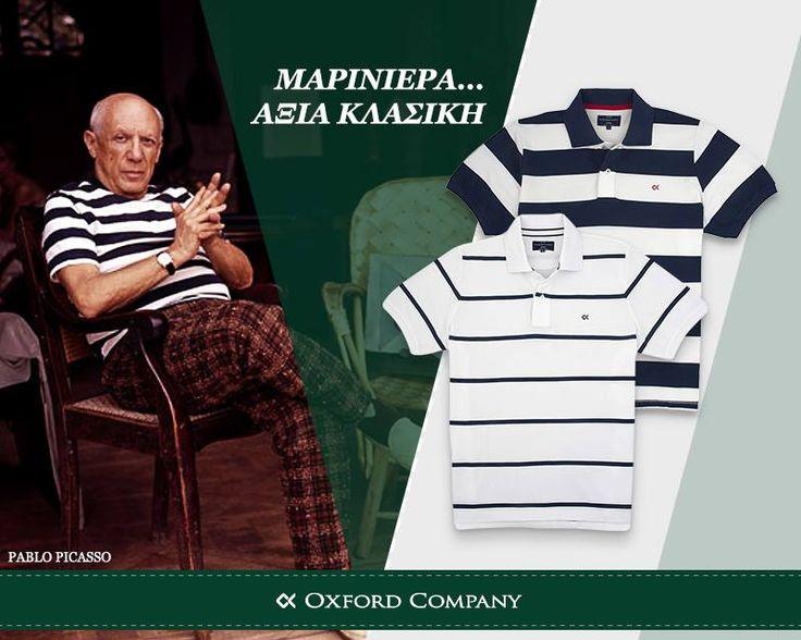 Polo Shirts. Ούτε ο Picasso δεν θα μπορούσε να αντισταθεί στις νέες μαρινιέρες της Oxford Company για την Άνοιξη Καλοκαίρι 2015. Look   Choose   Buy Online http://www.oxfordcompany.gr/category.php?id_category=122