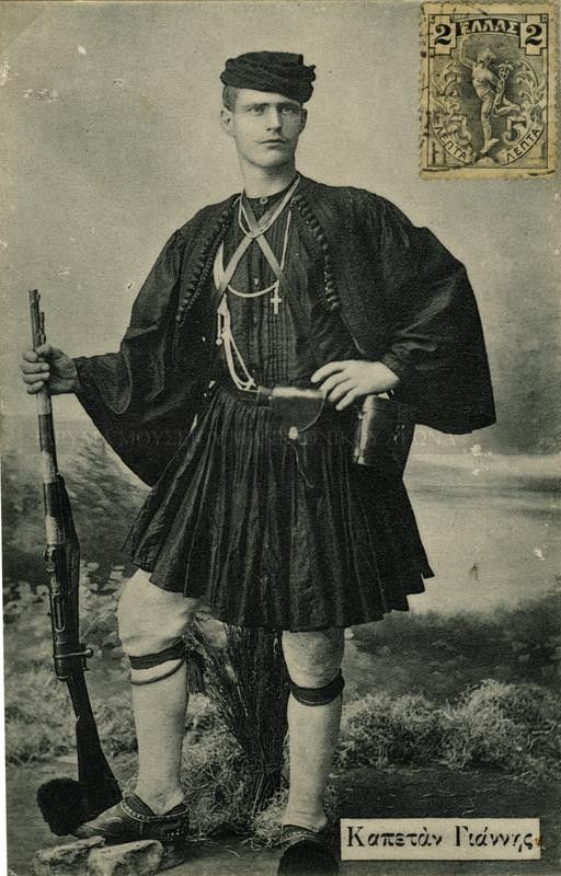 Fustanella - Black fustanella, worn by the Macedonian Greeks of historical Macedonia. Yannis Ramnalis 1908