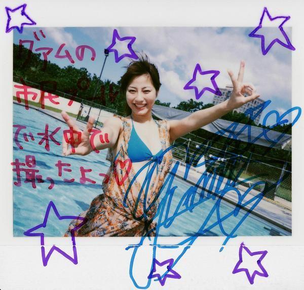 SUGIMOTO Yumi #杉本有美 #グラビア # グラドル #水着 :: [VYJ] Hello [2008.03]