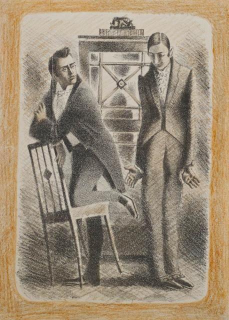 Самохвалов А.Н. Иллюстрация к комедии А.С.Грибоедова «Горе от ума». 1935
